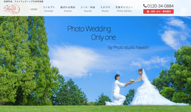 埼玉県でフォトウェディング・前撮りにおすすめの写真スタジオ10選9