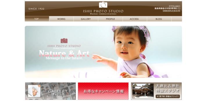 徳島県で子供の七五三撮影におすすめ写真スタジオ9選5
