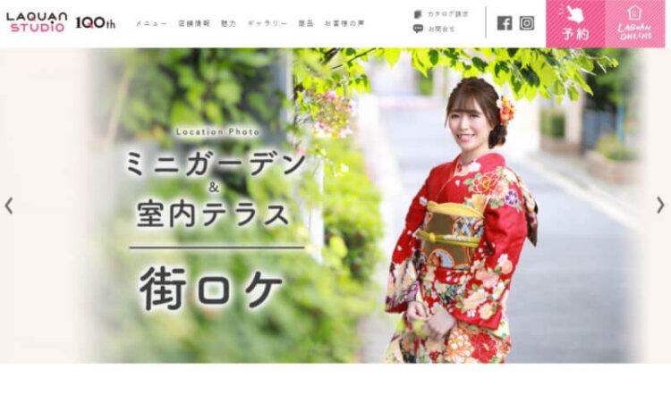 横浜で卒業袴の写真撮影におすすめのスタジオ10選4