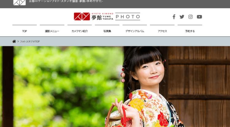 京都府で卒業袴の写真撮影におすすめのスタジオ10選7