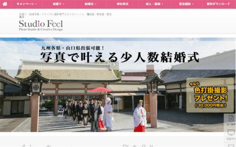 熊本県で卒業袴の写真撮影におすすめのスタジオ10選7