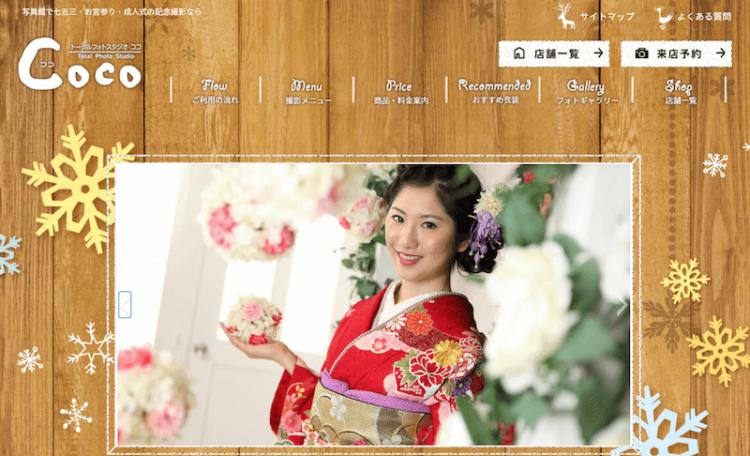 宮城県で卒業袴の写真撮影におすすめのスタジオ10選8