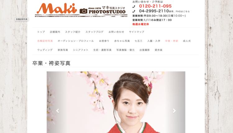 埼玉県で卒業袴の写真撮影におすすめのスタジオ10選4