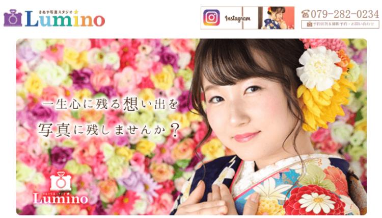 兵庫県で卒業袴の写真撮影におすすめのスタジオ10選8