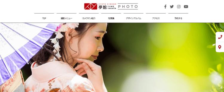 京都府で成人式の前撮り・後撮りにおすすめの写真館10選8