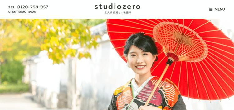 兵庫県で成人式の前撮り・後撮りにおすすめの写真館10選4