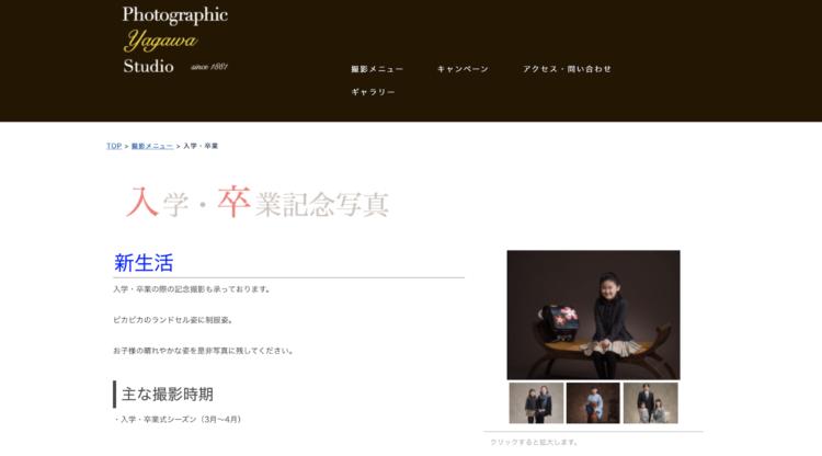 青森県で卒業袴の写真撮影におすすめのスタジオ8選4