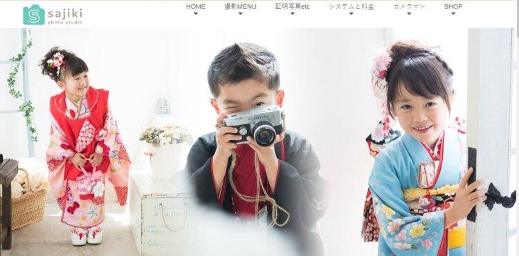 山形県で子供の七五三撮影におすすめ写真スタジオ10選9