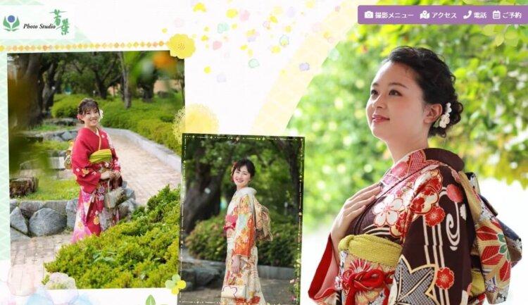 福島県で成人式の前撮り・後撮りにおすすめの写真館12選2