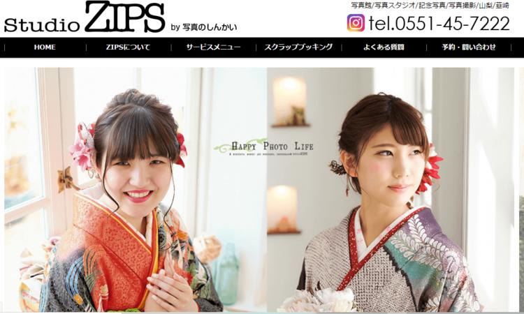 山梨県で卒業袴の写真撮影におすすめのスタジオ10選8