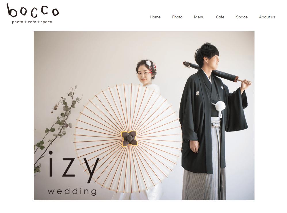 島根県でフォトウェディング・前撮りにおすすめの写真スタジオ10選10