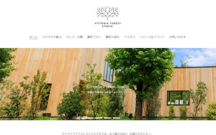 福井県で成人式の前撮り・後撮りにおすすめの写真館10選10