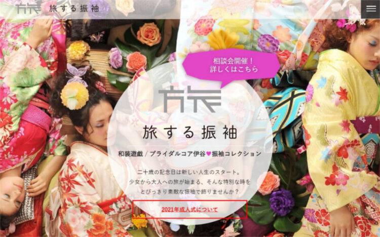 鳥取県で成人式の前撮り・後撮りにおすすめの写真館10選2