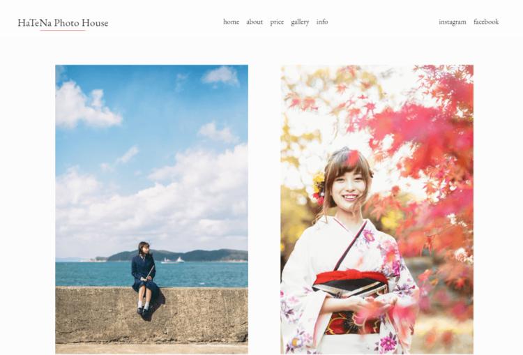 和歌山県で成人式の前撮り・後撮りにおすすめの写真館10選7