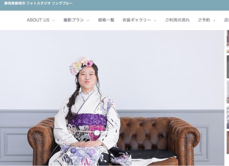 静岡県で成人式の前撮り・後撮りにおすすめの写真館10選6