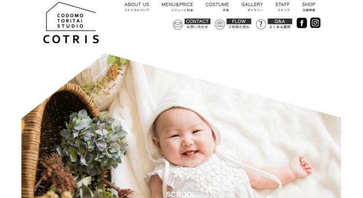 島根県で子供の七五三撮影におすすめ写真スタジオ10選2