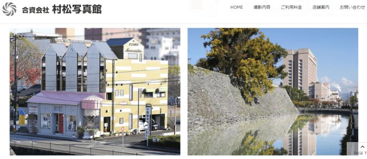 熊本県でおすすめの生前遺影写真の撮影ができる写真館10選10