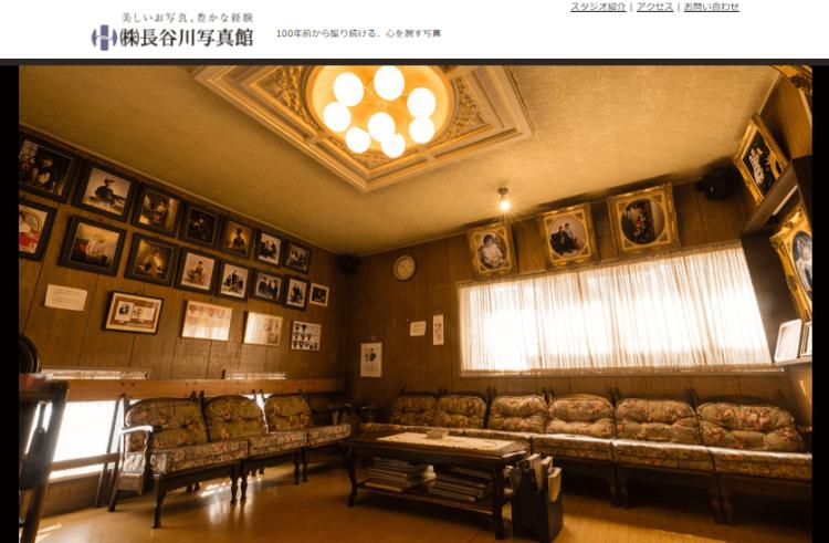 新潟県でおすすめの生前遺影写真の撮影ができる写真館8選3