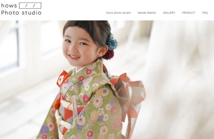 鳥取県で子供の七五三撮影におすすめ写真スタジオ10選1