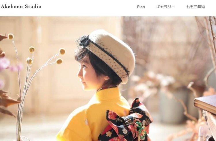 香川県で子供の七五三撮影におすすめ写真スタジオ10選2