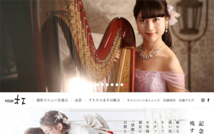 横浜で卒業袴の写真撮影におすすめのスタジオ10選5