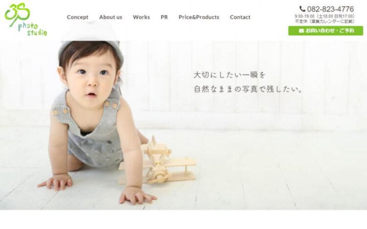 広島県で卒業袴の写真撮影におすすめのスタジオ10選10