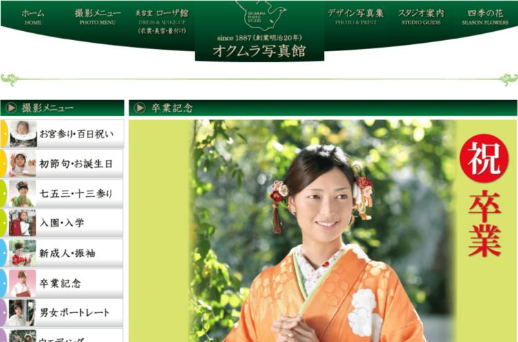 名古屋で卒業袴の写真撮影におすすめのスタジオ12選12