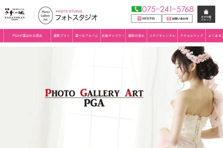 京都府で卒業袴の写真撮影におすすめのスタジオ10選8