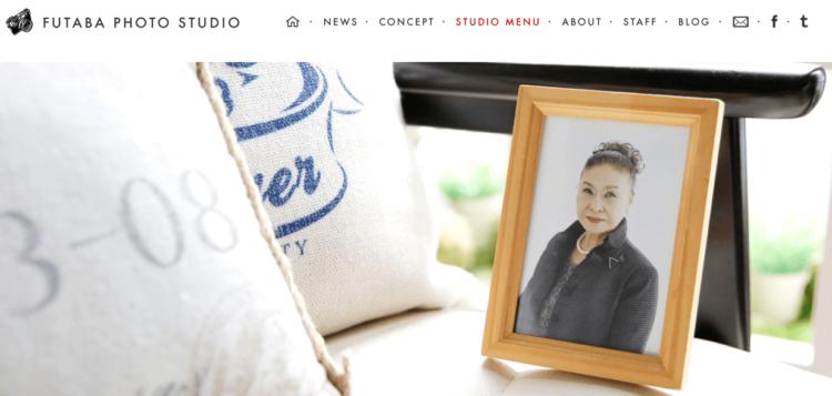 青森県でおすすめの生前遺影写真の撮影ができる写真館10選1