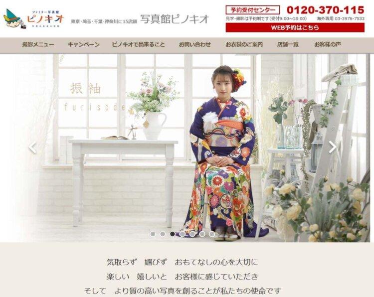 埼玉県で成人式の前撮り・後撮りにおすすめの写真館10選6