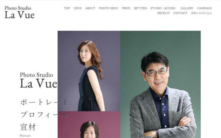ビジネスプロフィール写真のスタジオ選び方と注意点解説!東京でおすすめのスタジオ紹介8選21