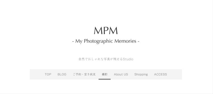 京都府で成人式の前撮り・後撮りにおすすめの写真館10選4