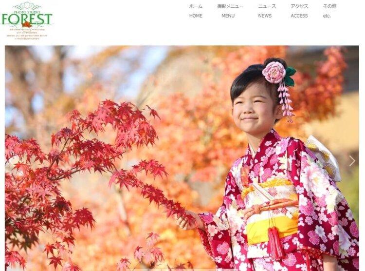 山形県で子供の七五三撮影におすすめ写真スタジオ10選6