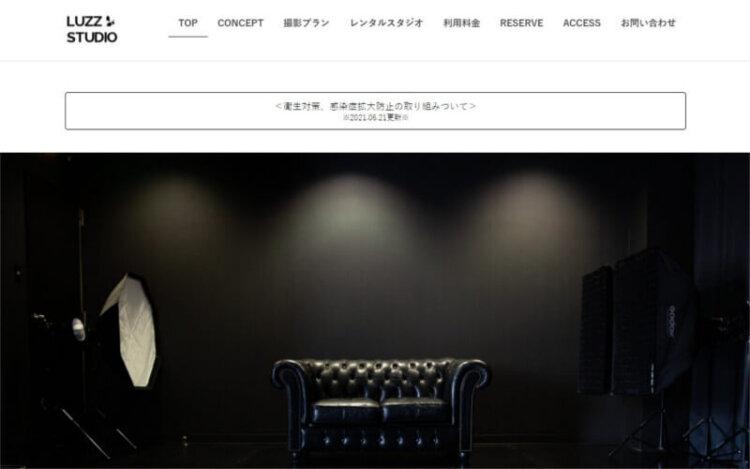大阪府にある宣材写真の撮影におすすめな写真スタジオ10選8