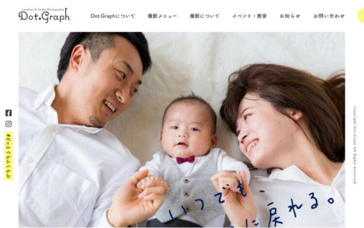 福井県で成人式の前撮り・後撮りにおすすめの写真館10選3