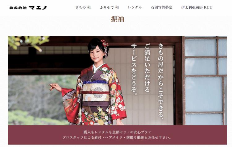 茨城県で卒業袴の写真撮影におすすめのスタジオ10選5