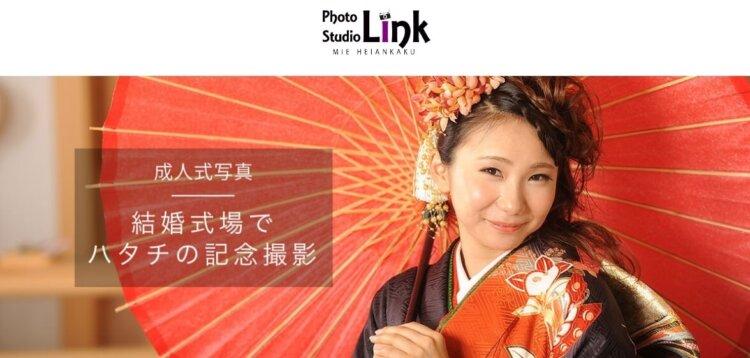三重県で成人式の前撮り・後撮りにおすすめの写真館10選1
