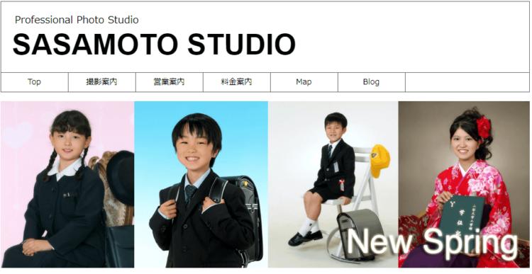 山梨県で卒業袴の写真撮影におすすめのスタジオ10選10