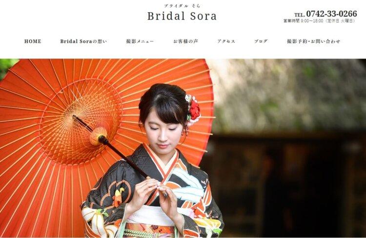 奈良県で成人式の前撮り・後撮りにおすすめの写真館10選5