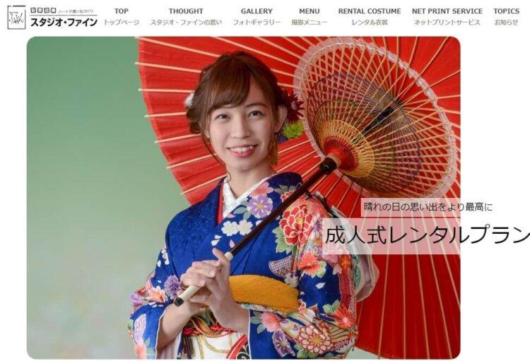 和歌山県で成人式の前撮り・後撮りにおすすめの写真館10選2
