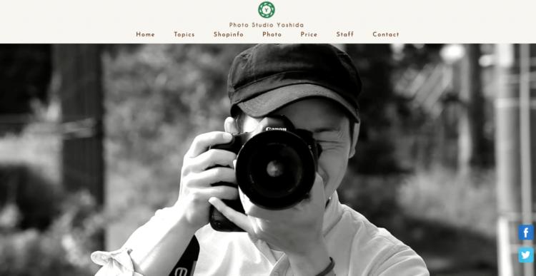 島根県で子供の七五三撮影におすすめ写真スタジオ10選4
