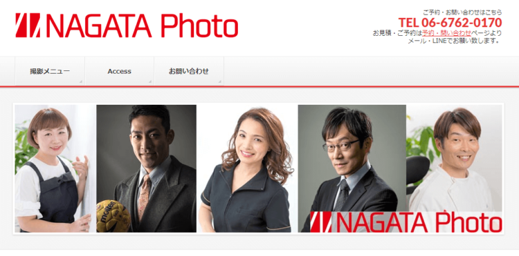 大阪府で撮れるビジネスプロフィール写真におすすめの写真スタジオ10選9