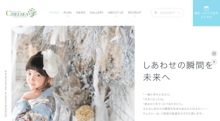 岐阜県で成人式の前撮り・後撮りにおすすめの写真館12選10