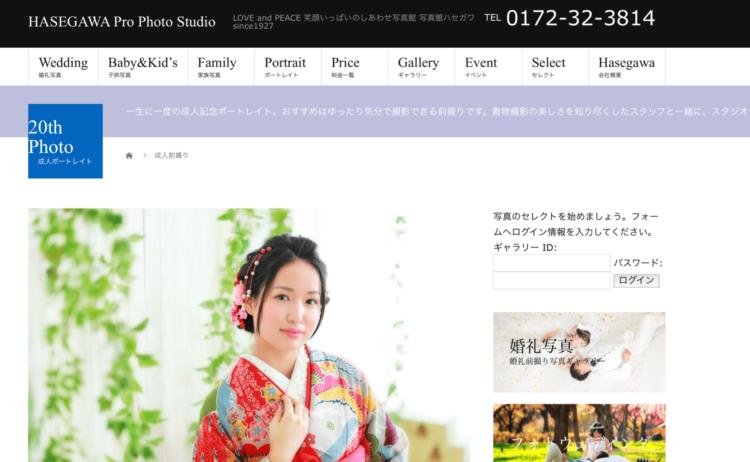 青森県で成人式の前撮り・後撮りにおすすめの写真館9選1