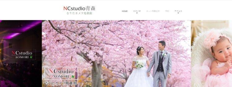 青森県でフォトウェディング・前撮りにおすすめの写真スタジオ12選14