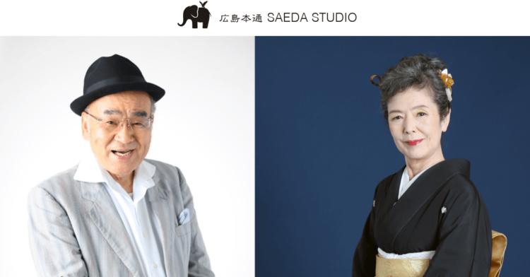 広島県でおすすめの生前遺影写真の撮影ができる写真館10選3