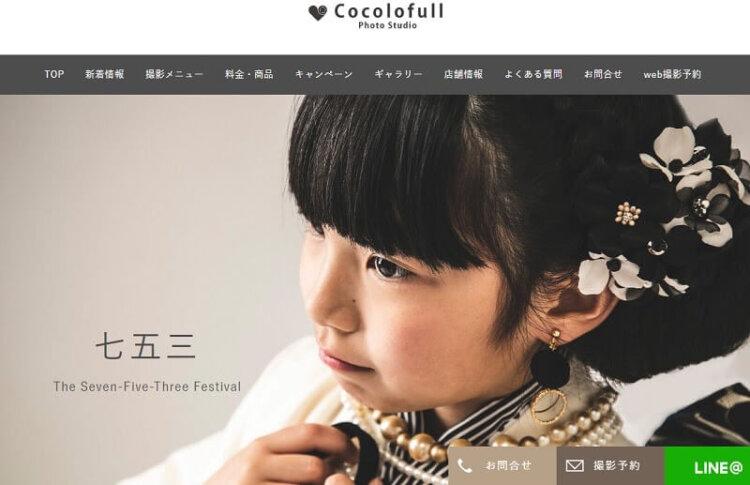 香川県で子供の七五三撮影におすすめ写真スタジオ10選8