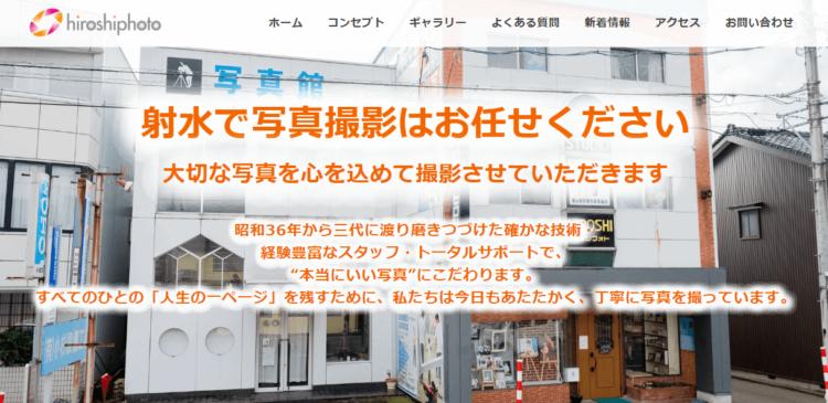 富山県でおすすめの生前遺影写真の撮影ができる写真館9選6