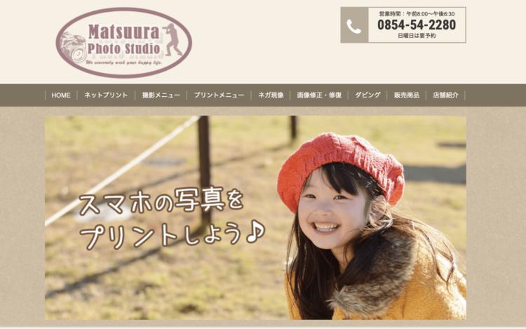 鳥取県でおすすめの生前遺影写真の撮影ができる写真館10選7