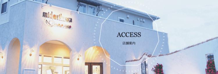 福島県でおすすめの生前遺影写真の撮影ができる写真館11選9